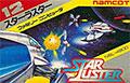 Star Luster - Namcot