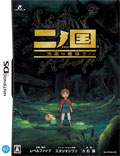 Ninokuni Limited Edition (New) - Level 5