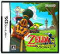 Legend of Zelda Daichi no Kiteki (New) - Nintendo