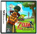 Legend of Zelda Daichi no Kiteki (New) - Nintendo