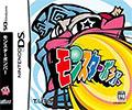 Monster Bomber - Taito