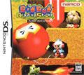Dig Dug Digging Strike (New) - Namco