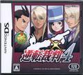 Gyakuten Saiban 4  - Capcom