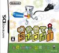 Chibi Robot - Nintendo