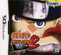 Naruto RPG 2 - Tomy