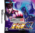 Fist of the North Star SE DS Pachislot - Sammy