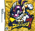 Wario the Seven - Nintendo