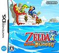 Legend of Zelda Phantom Hourglass - Nintendo