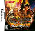 Contra Dual Spirits (New) - Konami