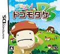 Pororon Docomodake DS (New) - AQ Interactive