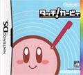 Touch Kirby (No Stylus) - Nintendo
