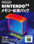 Nintendo 64 High Res Pack (No Box or Manual) - Nintendo