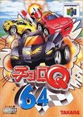 Choro Q 64 - Takara