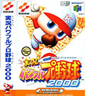 Powerful Pro Baseball 2000 - Konami