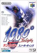 1080 (New) - Nintendo
