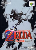 Zelda Ocarina of Time - Nintendo