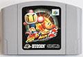 Baku Bomberman 2 (Cart Only) - Hudson