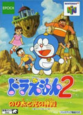 Doraemon 2 - Epoch