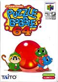 Puzzle Bobble 64 - Taito