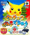 Hey You Pikachu - Nintendo