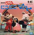 Niko Niko Pun - NHK