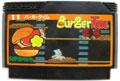 Burger Time (Cart Only) - Namcot