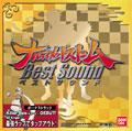 Naruto Best Sound (New) - Bandai