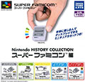 Nintendo History Collection Super Famicom Capsules (New) - Takara Tomy