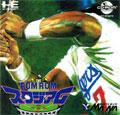 Rom Rom Stadium (New) - Masaya