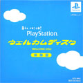 PlayStation Welcome Disk (New) - Sony