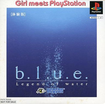 BLUE Legend of Water Demo Disk (New) from Hudson - Playstation