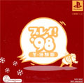 Play Winter 98 Playstation Demo Disk - Sony