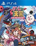 Game Paradise Cruisin Mix (New) - Kadokawa Games