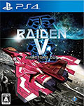 Raiden V Directors Cut (Limited Edition) (New) - Moss