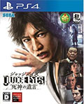 Judge Eyes (New) - Sega