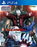 Devil May Cry 4 Special Edition (New) - Capcom