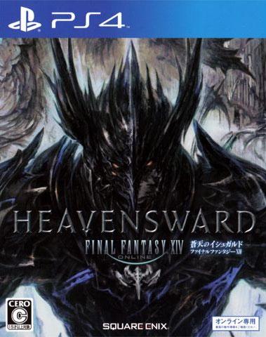 Final Fantasy XIV Heavensward (New) from Square Enix - PS4