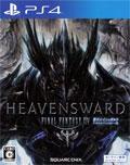 Final Fantasy XIV Heavensward (New) - Square Enix