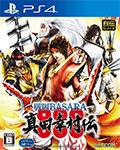 Sengoku Basara Sanada Yukimura Den (New) - Capcom