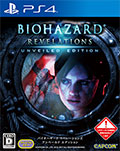Biohazard Revelations Unveiled Edition (New) - Capcom