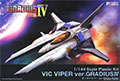 Gradius IV Vic Viper Model (New)