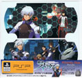 PSP Persona Skin Portable (Shiro) (New)