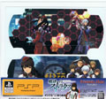 PSP Persona Skin Portable (Sumisogi) (New) - Fujiwork
