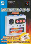 Pachinko Controller Mini (New) - SLS