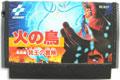 Hi no Tori (Cart Only) - Konami