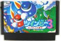 Twinbee 3 (Cart Only) - Konami