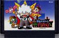 Akumajo Special Boku Dracula Kun (Cart Only) - Konami