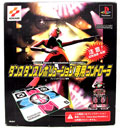Playstation Dance Dance Revolution Controller - Konami