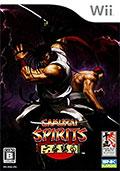 Samurai Spirits Collection (New) - SNK Playmore