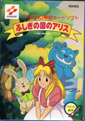 Picno Alice in Wonderland (New) - Konami